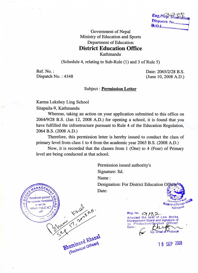 school permission letter from goverment educational public trust